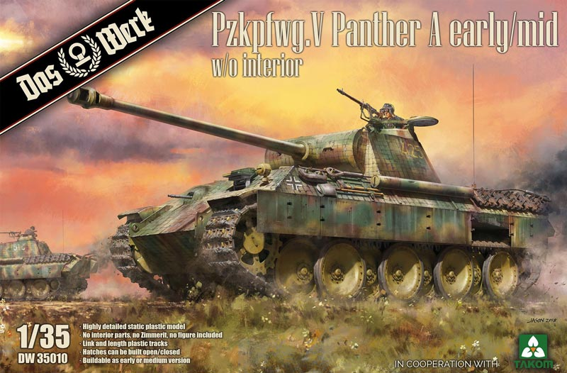 Pz.Kpfw.V Panther A Early/Mid (Without Interior)