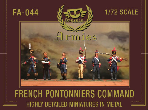 French Pontonniers Command
