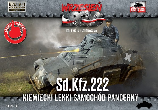 WWII SdKfz 222 German Light Armored Tank