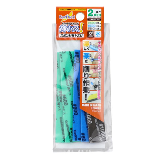 Kamiyasu-Sanding Stick 2mm-Assortment Set B