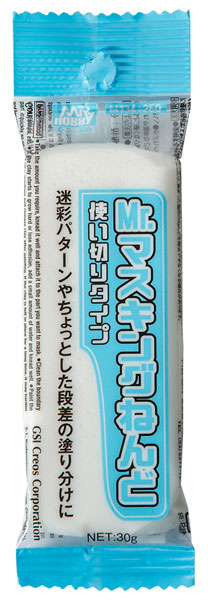 Mr. Masking Water-Based Resin Clay (30g)
