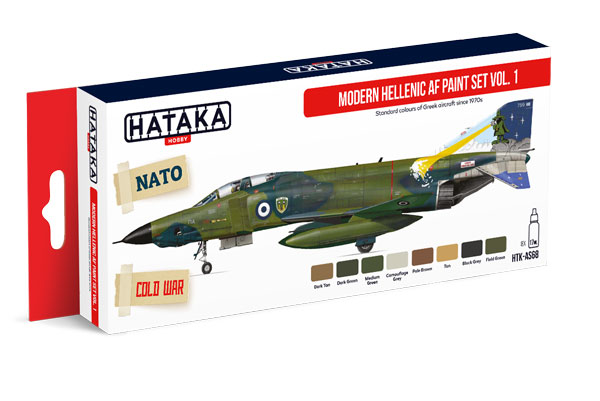 Red Line: Modern Greek Air Force 1970s-Present Vol.1 Paint Set (8 Colors) - Optimized For Airbrush - 17ml Bottles