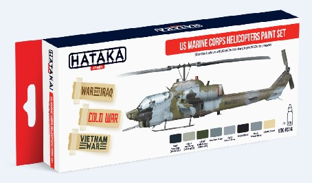 Red Line: US Marine Corps Helicopters Camouflage Paint Set (8 Colors) - Optimized For Airbrush - 17ml Bottles