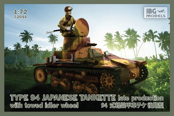 Type 94 Late Production Japanese Tankette w/Towed Idler Wheel