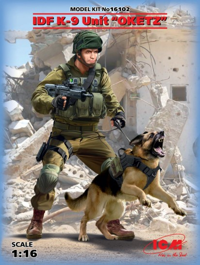 IDF K9 Unit OKETZ Soldier w/Dog