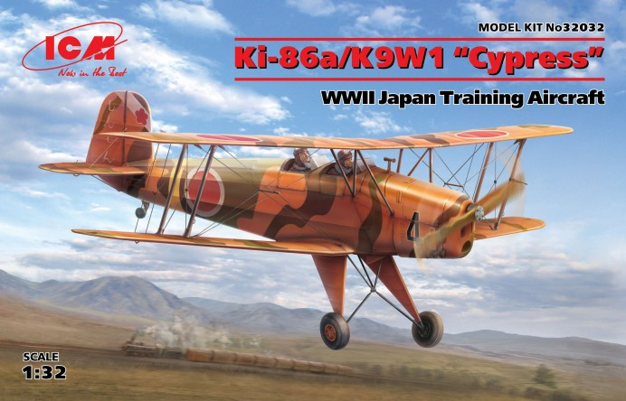 Japanese Ki86a/K9W1 Cypress Training BiPlane