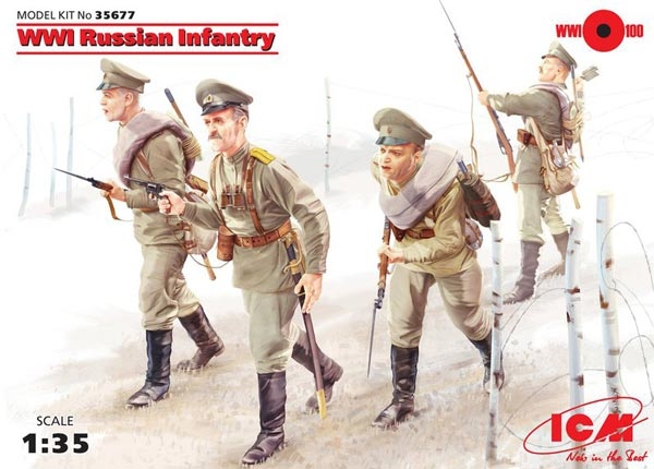 WWI Russian Infantry