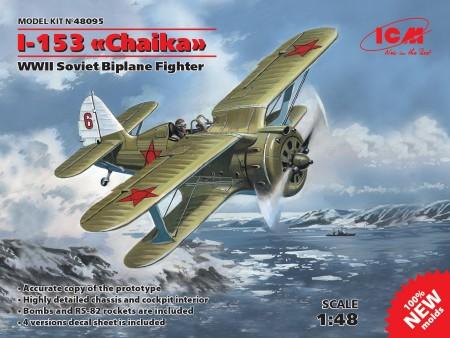 WWII Soviet I153 Chaika Biplane Fighter (New Tool)