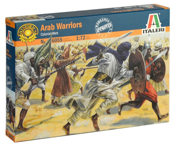 Arab Warriors - 2018 Reissue