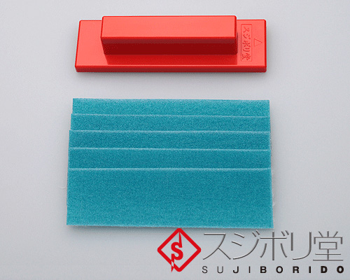 Sujiborido Magic Sandpaper Set #400