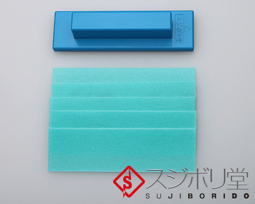 Sujiborido Magic Sandpaper Set #600