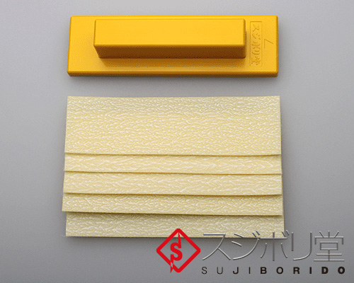 Sujiborido Magic Sandpaper Set #800