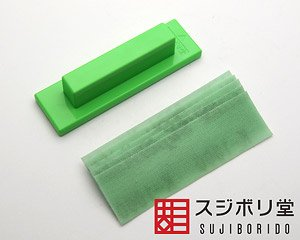 Sujiborido Magic Sandpaper Set #1000
