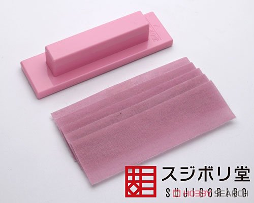 Sujiborido Magic Sandpaper Set #1500