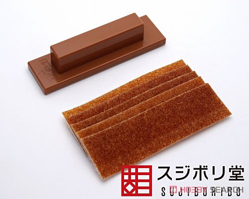 Sujiborido Magic Sandpaper Set #220