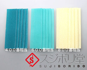 Sujiborido Magic Sandpaper #400 (24 Sheets)