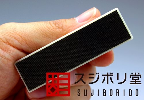 Sujiborido Medium Hobby File