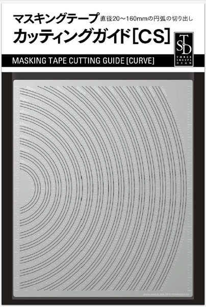 Maskin Tape Cutting Guide [CS]