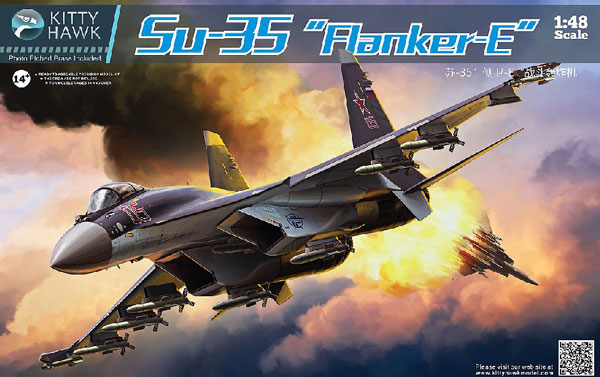 Su35 Flanker E Russian Fighter