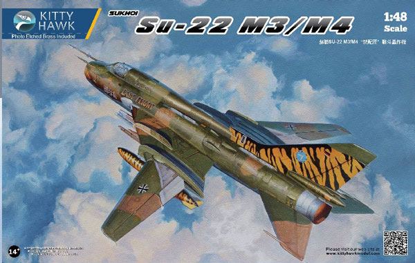 Su22 M3/M4 Russian Fighter