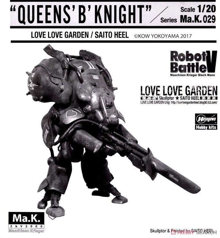 Love Love Garden Ma.K.029 QUEENS B KNIGHT