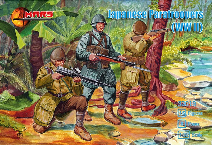 WWII Japanese Paratroopers