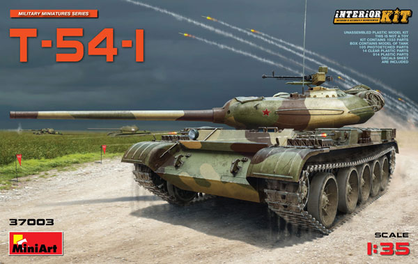 Soviet T54-1 Medium Tank w/Full Interior