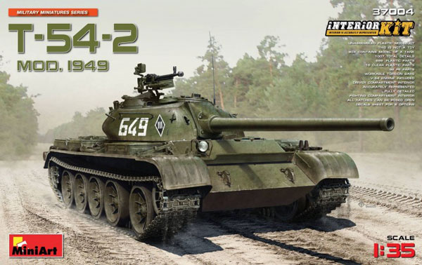 Soviet T54-2 Medium Mod 1949 Tank w/Full Interior
