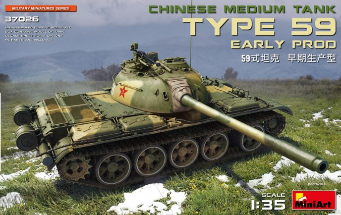 Chinese Type 59 Early Prod Medium Tank