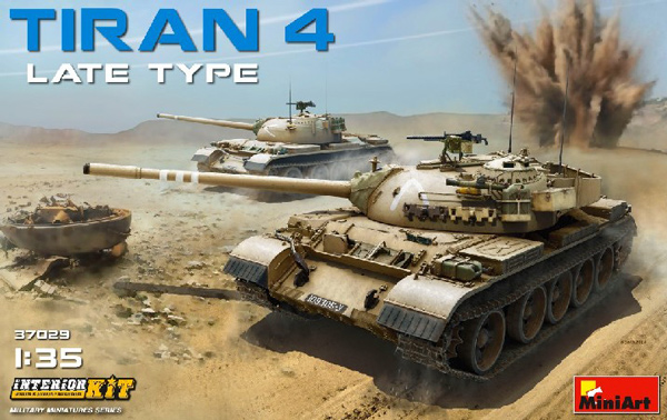 Tiran 4 Late Type Tank w/Full Interior