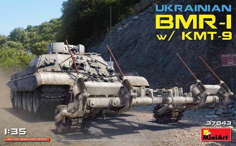 Ukrainian BMR-I with KMT-9