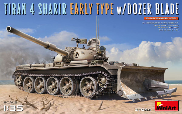 Tiran 4 Sharir Early Type w/ Dozer Blade - ONLY 1 AVAILABLE AT THIS PRICE