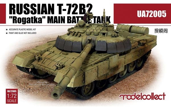 T-72B2 Rogatka Main Battle Tank