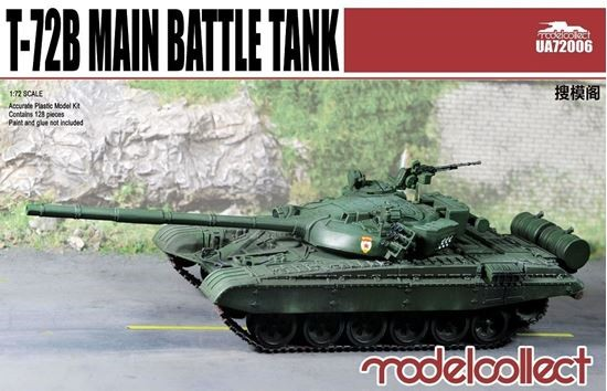 T72B Main Battle Tank