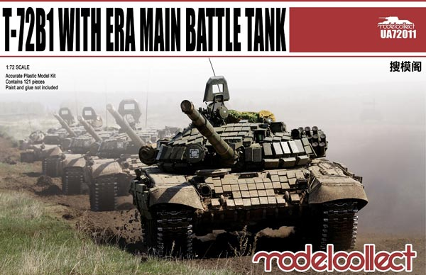 T-72B1 with ERA Main Battle Tank