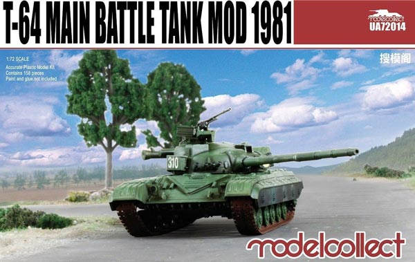 T-64 Main Battle Tank Model 1981