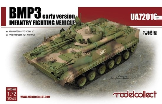 BMP3 Early Version Infantry Fighting Vehicle (Model Kit)