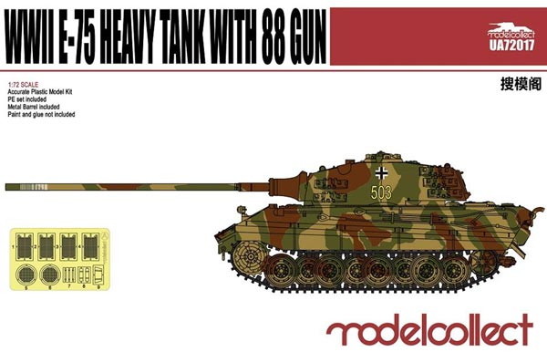 E-75 Heavy Tank with 88mm Gun