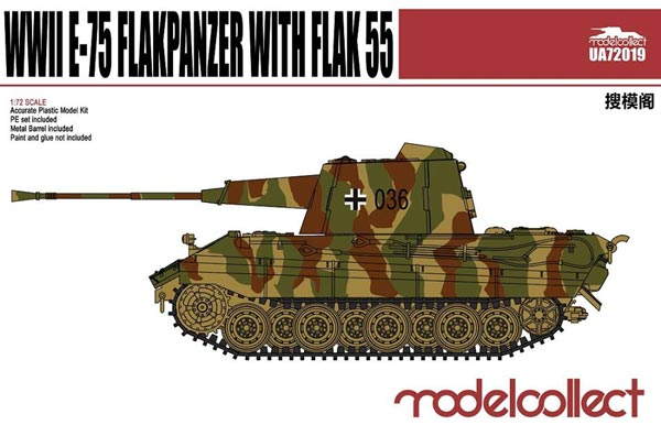 E-75 Flakpanzer with Flak 55