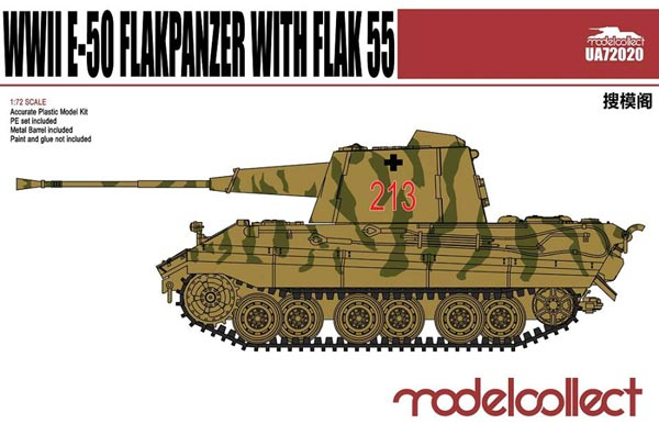 E-50 Flakpanzer with Flak 55