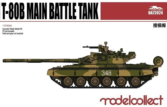 T80B Main Battle Tank