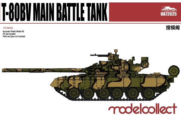 T-80BV Main Battle Tank