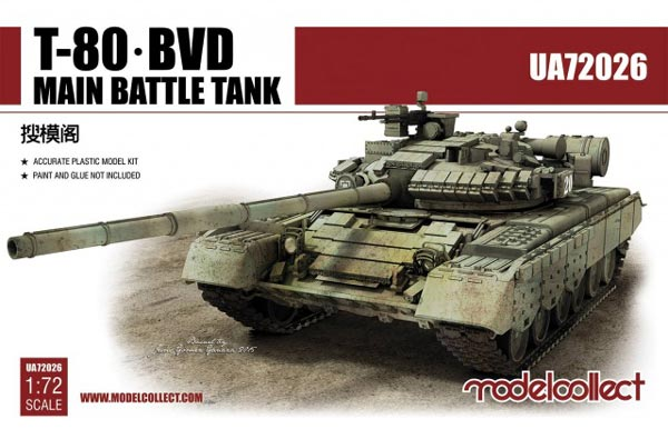 T-80BVD Main Battle Tank - Ukrainian Army
