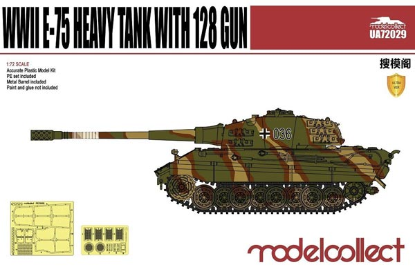 E-75 Heavy Tank with 128mm Gun