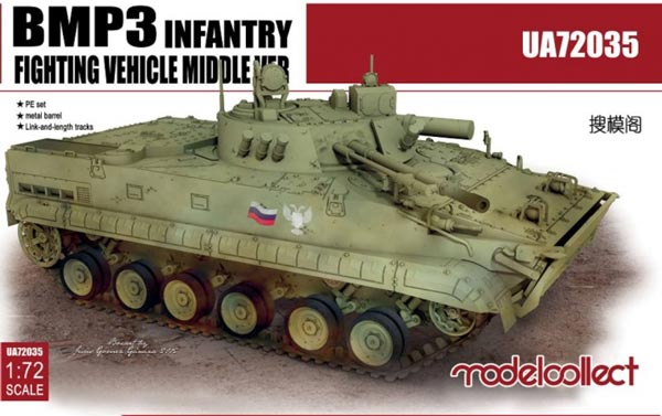 BMP-3 Infantry Fighting Vehicle (Middle version) - Russian Army