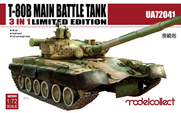 T-80B Main Battle Tank - Limited Edition 3-in-1