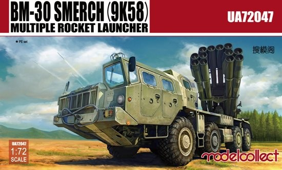 Russian BM30 Smerch (9K58) Multiple Rocket Launcher (Model Kit)