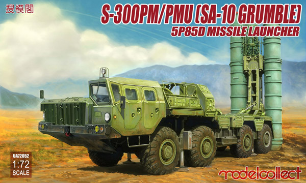 S-300PM/PMU Surface-to-Air Missile System w/ 5P85D Launch Vehicle