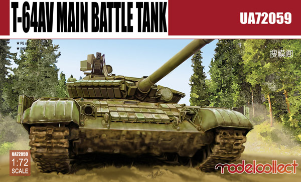 T-64AV Main Battle Tanks