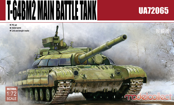T-64BM2 Main Battle Tank